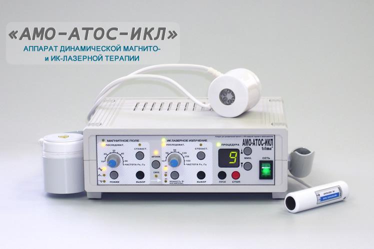 """Универсальный аппарат для магнитотерапии """"АМО-АТОС"""""""
