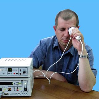 "Процедура магнито-лазерной терапии аппаратами ""АМО-АТОС"" и ""ЛАСТ-01"""